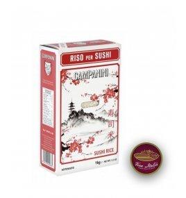 Ориз за Суши 500 g - Riseria Campanini dal 1920
