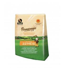 Parmigiano Reggiano DOP - Пармезан 22 месеца - 100 g