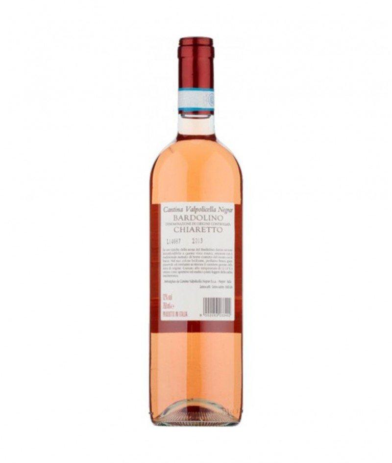 Bardolino Chiaretto 2017 DOC 750 ml - Cantina Valpolicella Negrar - Бардолино Розе Негазирано, Сухо Вино